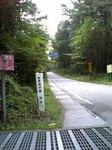 滝沢リ林道